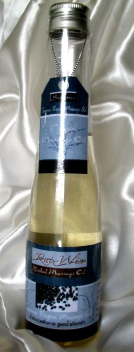 IMG 2850 9.Лечебные масла