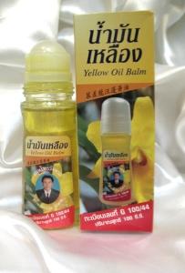 жёлтый тайский бальзам инструкция - фото 11