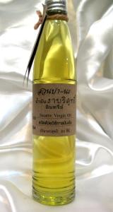 IMG 28931 9.Лечебные масла