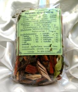IMG 2895 13.Тайская традиционная медицина и не только