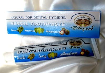 травяная зубная паста ABHAI HERB