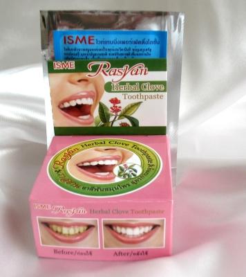IMG 92541 13.А Лечебные Зубные пасты