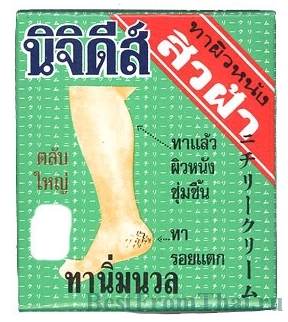 krem ot treshhin 2C Уход за ногами(лечение трещин на пятках, устранение запаха и потливости ног плюс ортопедические стельки!)