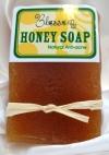 IMG 4504 8.Натуральное мыло  антицеллюлитное, скраб, отбеливающее, лечебное