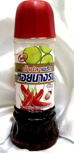 IMG 4791 14.Тайские специи