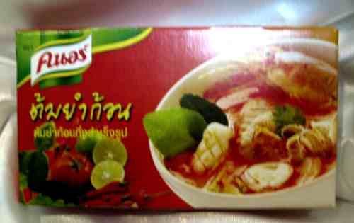 IMG 4801 14.Тайские специи
