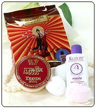 kuan im pearl cream set pimples blotches wrinkles 11.Отбеливающие кремы и средства для лица