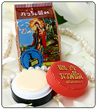 kuanim01 11.Отбеливающие кремы и средства для лица