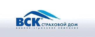 vsk Страхование в ВСК или берегитесь недобросовестных представительств
