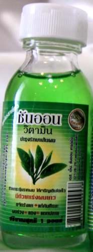 IMG 8056 zelenyiy chay 1.А. Средства для лечения выпадения волос