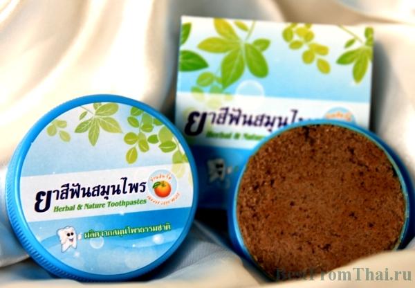 травяная зубная паста Baan Somjeed
