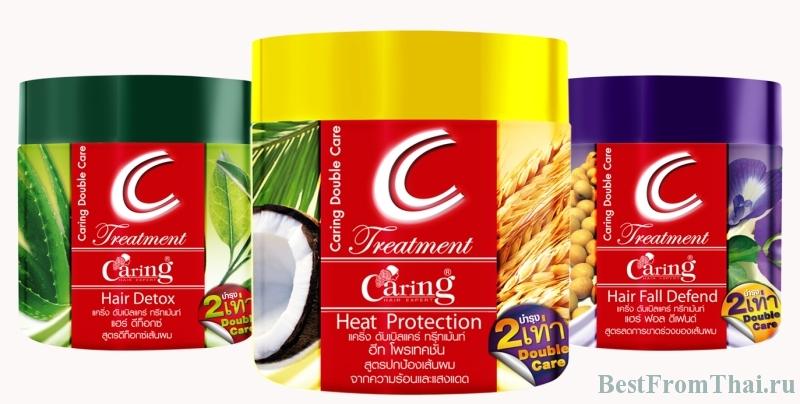 caring double care treatment 21 1.В Лечебные маски для волос