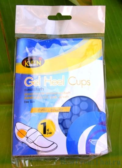 IMG 9685 2C Уход за ногами(лечение трещин на пятках, устранение запаха и потливости ног плюс ортопедические стельки!)