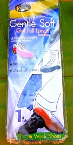 IMG 9695 2C Уход за ногами(лечение трещин на пятках, устранение запаха и потливости ног плюс ортопедические стельки!)