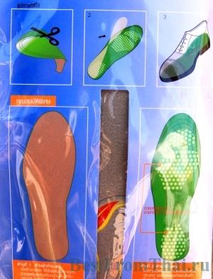 IMG 9700 2C Уход за ногами(лечение трещин на пятках, устранение запаха и потливости ног плюс ортопедические стельки!)