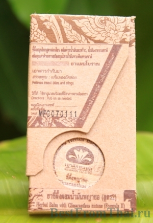 IMG 9666 Тайские бренды (анонс)