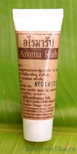 IMG 9676 Тайские бренды (анонс)