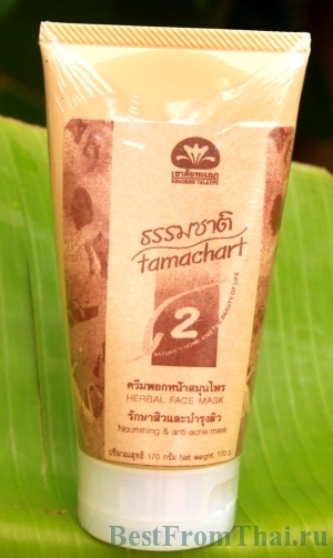 IMG 9678 Тайские бренды (анонс)