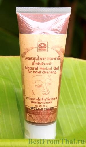 IMG 9679 Тайские бренды (анонс)