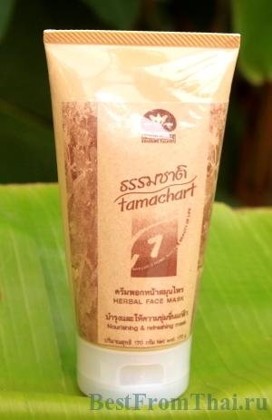 IMG 9682 Тайские бренды (анонс)