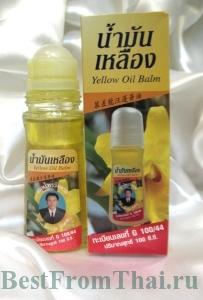 Изображение - Мазь из тайланда красная для суставов IMG_2889