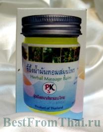 IMG 2899 Тайские бальзамы   знаменитые мази для суставов