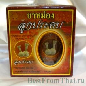 Изображение - Мазь из тайланда красная для суставов IMG_2904