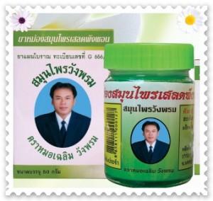 Изображение - Крем для суставов из тайланда SLACK-PANGPON-BALM-THAI-HERBAL-MASSAGE-PAIN-RELIEF-50g-300x284