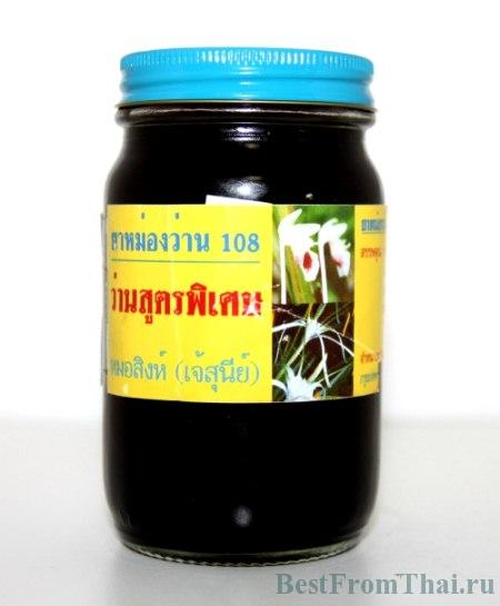 Изображение - Мазь из тайланда красная для суставов chernyiy-balzam