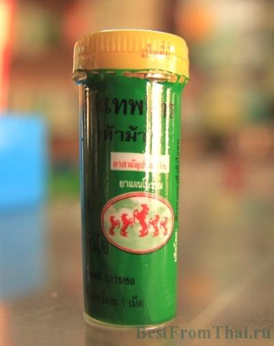 IMG 7855 Аптечка из Таиланда или средства, которые пригодятся в каждом доме