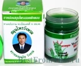 tayskiy zelenyy balzam  Аптечка из Таиланда или средства, которые пригодятся в каждом доме
