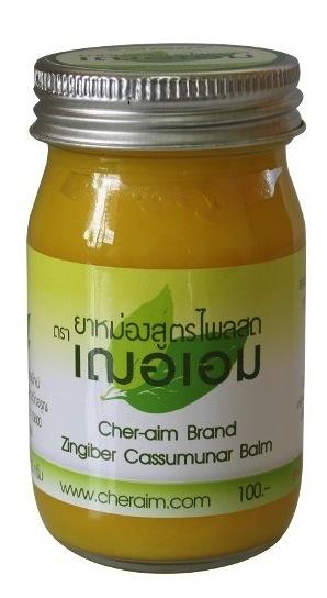 желтый-тайский-бальзам