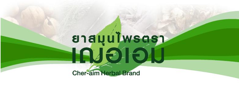 тайские-бальзамы