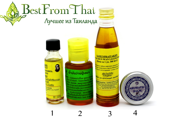 не жгучие тайские бальзамы