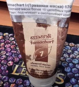 20150626 0124361 273x300 Отзывы наших клиентов: зеленый тайский бальзам, тайская травяная маска и соляные скрабы для тела