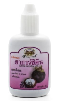 B98 1 Тайская косметика   отзывы. Как избавиться от прыщей