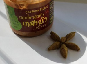 тайский скраб