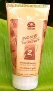 тайская маска