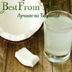 Рафинированное или нерафинированное кокосовое масло?