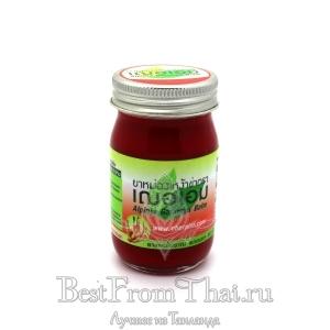 6 krasnyy balzam s ekstraktom galangala alpinia galanga Отзывы о тайских бальзамах: Моя кладовая здоровья!)