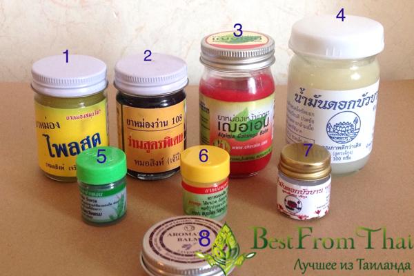 balzamyi11 Отзывы о тайских бальзамах: Моя кладовая здоровья!)