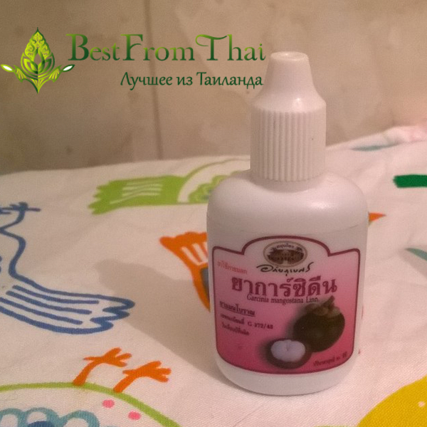 mangostin1 Отзывы: Мангостиновый йод или натуральный антисептик.