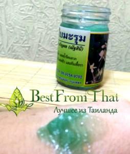 как вылечить ногтевой грибок в домашних условиях, тайский бальзам для лечения грибка ногтей