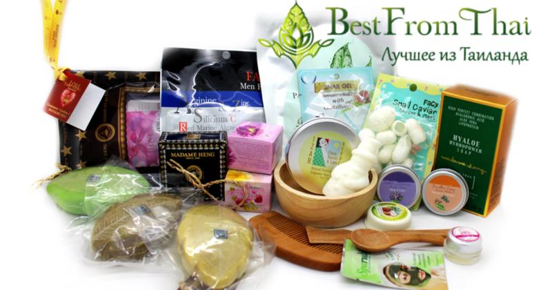 новогодние подарки из Таиланда