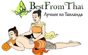 тайский массаж горячими мешочками