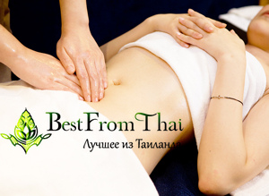 тайский массаж живота