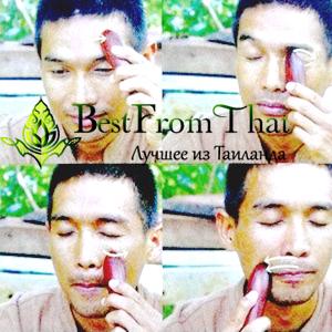 тайский скребковыый массаж гоа