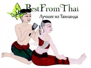 Тайский вибрационный массаж ток сен