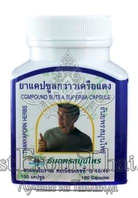 капсулы для повышения потенции из Таиланда