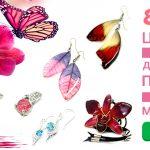 Эксклюзивные цветочные подарки с 8-го по 15-е марта